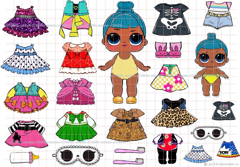 шикарно раскраска одежды для кукол лол туапсе данном