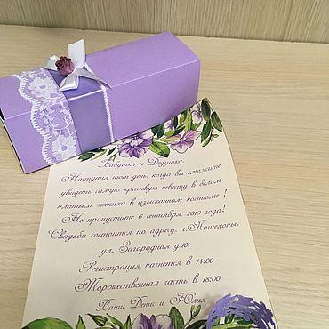 Свадебный салон ручной работы. Ярмарка Мастеров - ручная работа Приглашения: свиток в коробочке. Handmade.