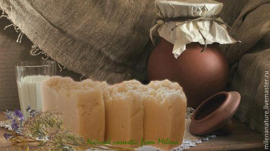 """Мыло ручной работы. Ярмарка Мастеров - ручная работа. Купить Мыло с нуля """"Молочная нежность"""". Handmade. Молочное мыло"""