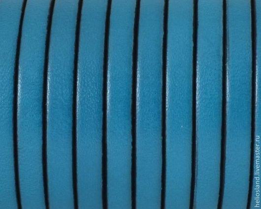 Для украшений ручной работы. Ярмарка Мастеров - ручная работа. Купить Кожаный шнур плоский 5 мм голубой. Handmade.