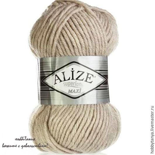 Вязание ручной работы. Ярмарка Мастеров - ручная работа. Купить Alize SUPERLANA MAXI пряжа для ручного вязания. Handmade.