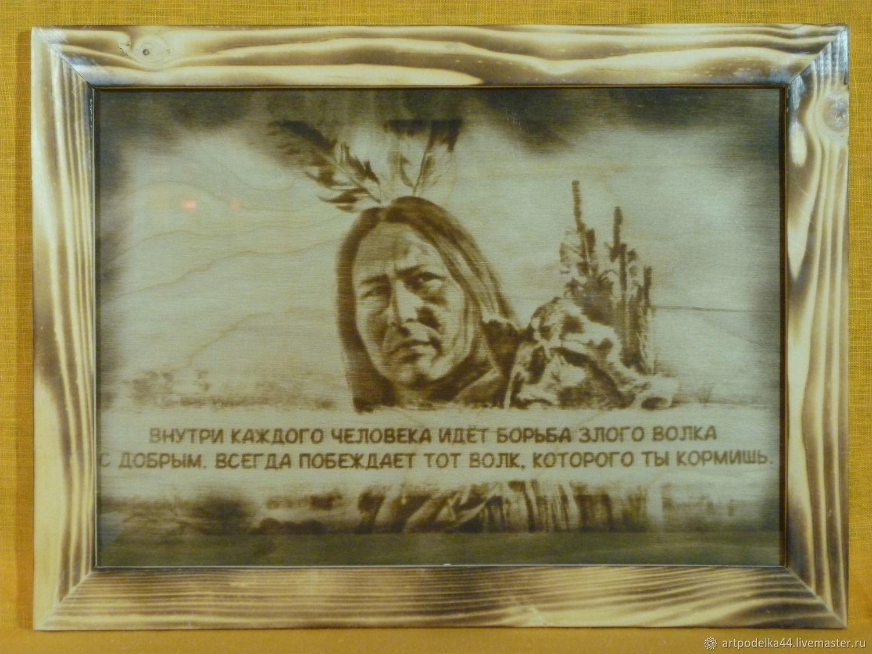 Индеец, Картины, Кострома,  Фото №1