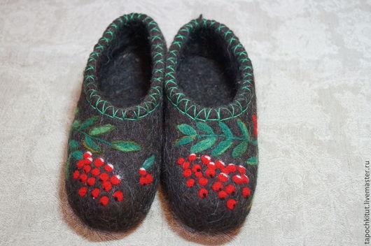 """Обувь ручной работы. Ярмарка Мастеров - ручная работа. Купить Валяные тапочки """"Рябинка"""". Handmade. Темно-серый, тапочки из шерсти"""