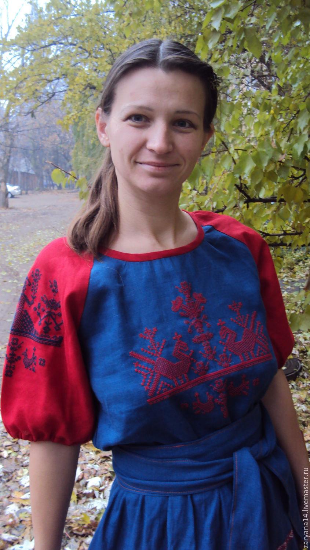 Красная юбка синяя блузка с доставкой