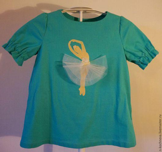 Одежда для девочек, ручной работы. Ярмарка Мастеров - ручная работа. Купить Детская блузка туника с балериной. Handmade. Бирюзовый, бязь