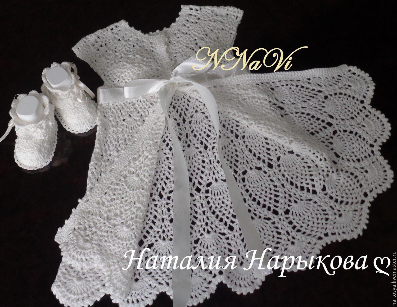 Вязание крючком крестильного платья для девочек 974