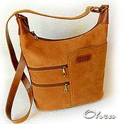 "Classic Bag handmade. Livemaster - original item Сумка из нубука и кожи ""Кострома"". Handmade."