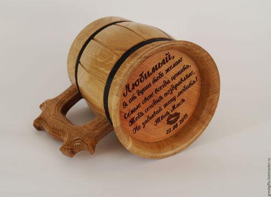 Выполню гравировку по Вашему желанию. Любой текст, даты, изображения, цитаты. Качественная гравировка подчеркнет уникальность Вашей деревянной кружки.