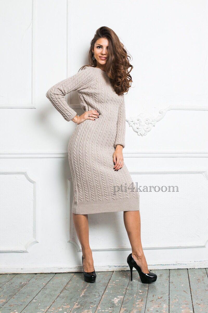 4aee7f3ee1c8 Платье шерстяное бежевое – купить в интернет-магазине на Ярмарке ...