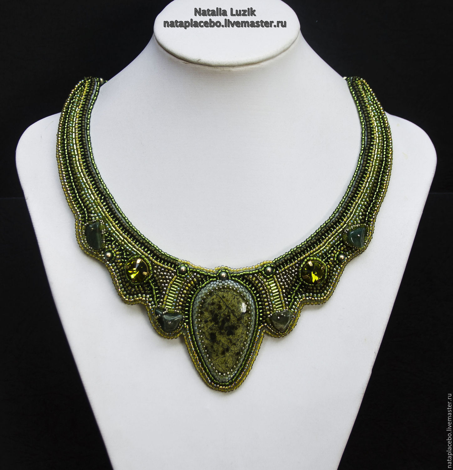Bead Embroidery Necklace Olivia With Serpentine Green Olive Shop