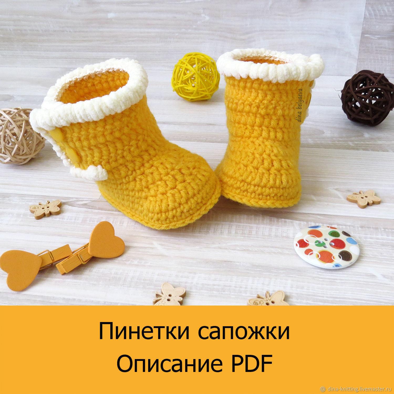 Schemes for knitting: booties boots crochet description knitting instruction, Knitting patterns, Cheboksary,  Фото №1