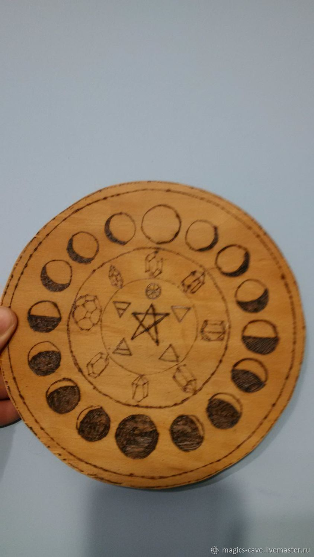 lunar calendar phases of the moon, 5 symbols, the altar, lunnitsa, pentacle, Altar of Esoteric, Volgograd,  Фото №1