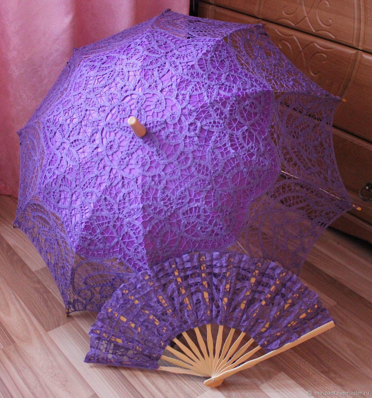 Кружевной зонт №24 Сиреневый, Зонты, Волжский,  Фото №1