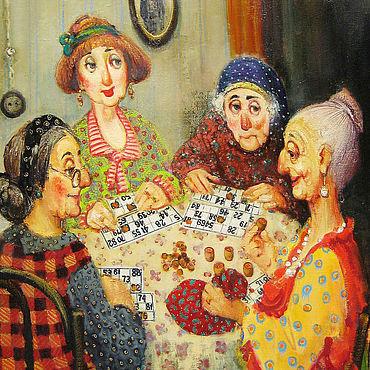 Картины и панно ручной работы. Ярмарка Мастеров - ручная работа Тевдорадзе Ладо. Игра в лото. Handmade.