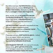 Дизайн и реклама ручной работы. Ярмарка Мастеров - ручная работа Стихи на заказ. День свадьбы. Handmade.