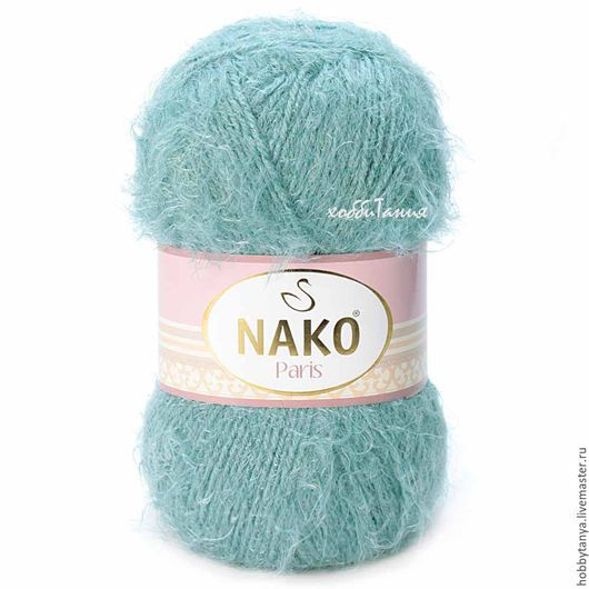 Вязание ручной работы. Ярмарка Мастеров - ручная работа. Купить Nako Paris пряжа для вязания. Handmade. Бежевый, хоббитания