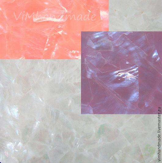 Другие виды рукоделия ручной работы. Ярмарка Мастеров - ручная работа. Купить Листы белого перламутра разноцветные (натуральный/лаванда/коралл). Handmade.