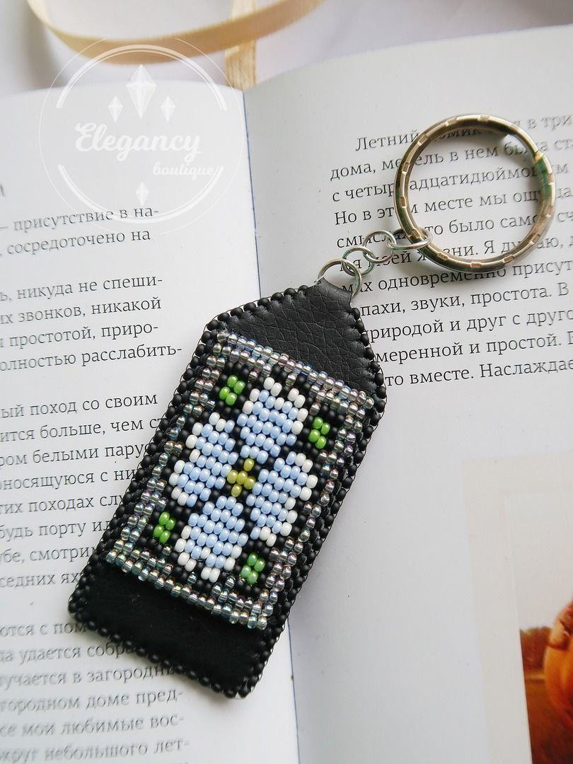 Keychain with a flower ' forget-me-not', Key chain, St. Petersburg,  Фото №1