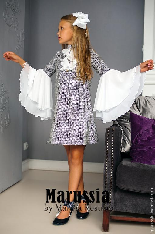 Офисная Одежда Для Девушек Купить С Доставкой