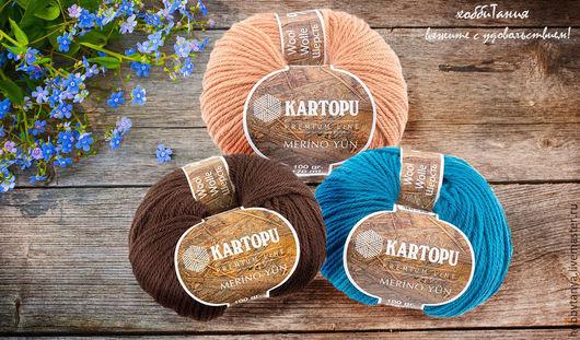 Вязание ручной работы. Ярмарка Мастеров - ручная работа. Купить Пряжа Kartopu MERINO YUN шерсть 100%. Handmade. Разноцветный