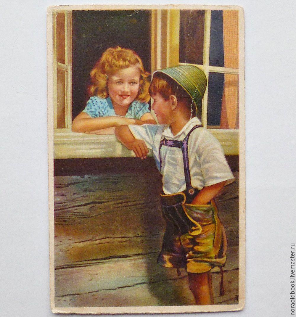 Читать мальчик с открытки, для зятя днем