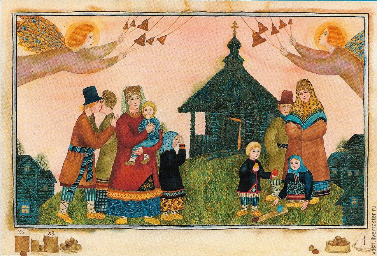 Робочий, русский праздники открытка