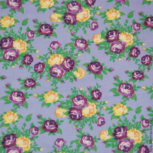 Фиолетовые и желтые розы на сиреневом фоне. Хлопок 100%. Ткань для шитья, рукоделия. Есть в наличии.