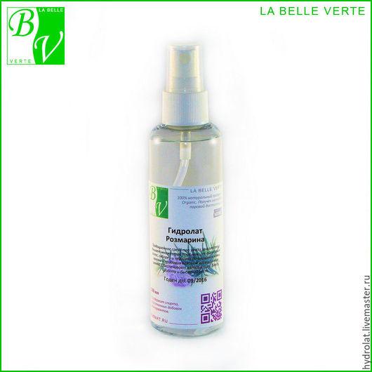Магазин гидролатов la Belle Verte. Гидролат Розмарина. 100% натуральный продукт. Органик. Получен методом паровой дистилляции. Не содержит спирта, искусственных добавок и консервантов.