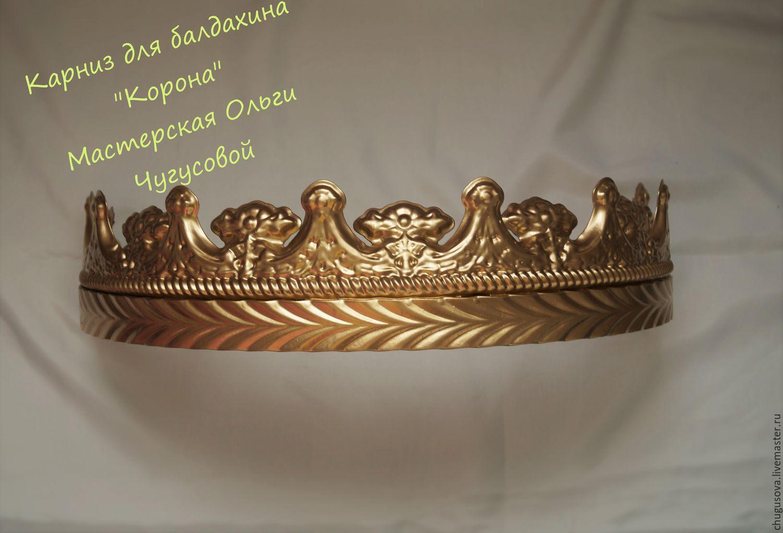 Держатель для балдахина корона своими руками