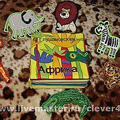 """Куклы и игрушки ручной работы. Ярмарка Мастеров - ручная работа Книжка-игрушка """"Африка"""" с загадками и сюрпризами.. Handmade."""