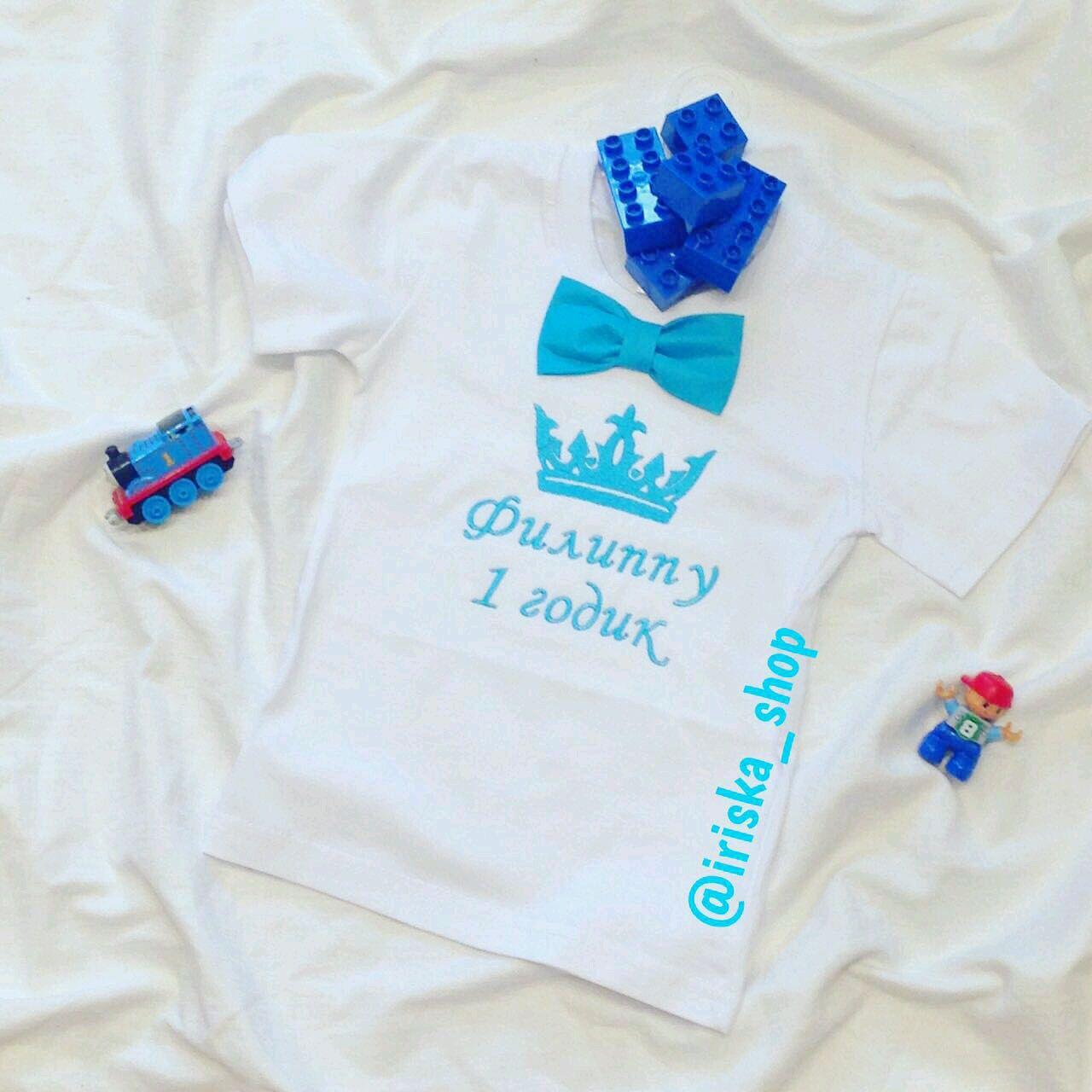 Именная футболка с вышивкой – купить в интернет-магазине на Ярмарке ... 45465fb183b46
