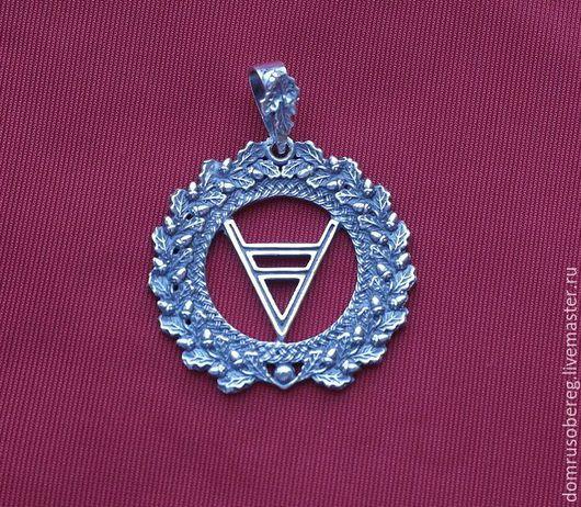 В этой серии 16 оберегов  в Дубовом венке с различными Славянскими  символами. Оберег можно изготовить с позолотой или отлить из золота.