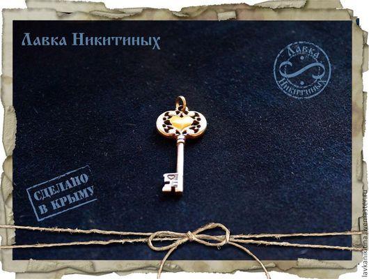 Кулоны, подвески ручной работы. Ярмарка Мастеров - ручная работа. Купить Ключ от сердца. Handmade. Ключик, серебряный ключ