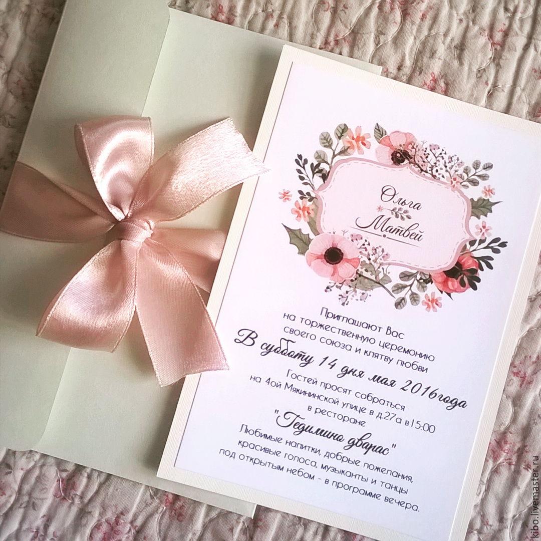 Что взять на свадьбу