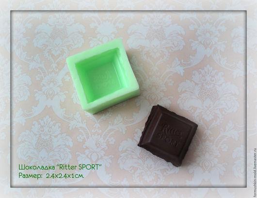 Для украшений ручной работы. Ярмарка Мастеров - ручная работа. Купить Шоколадка Ritter Sport. Handmade. Полимерная глина