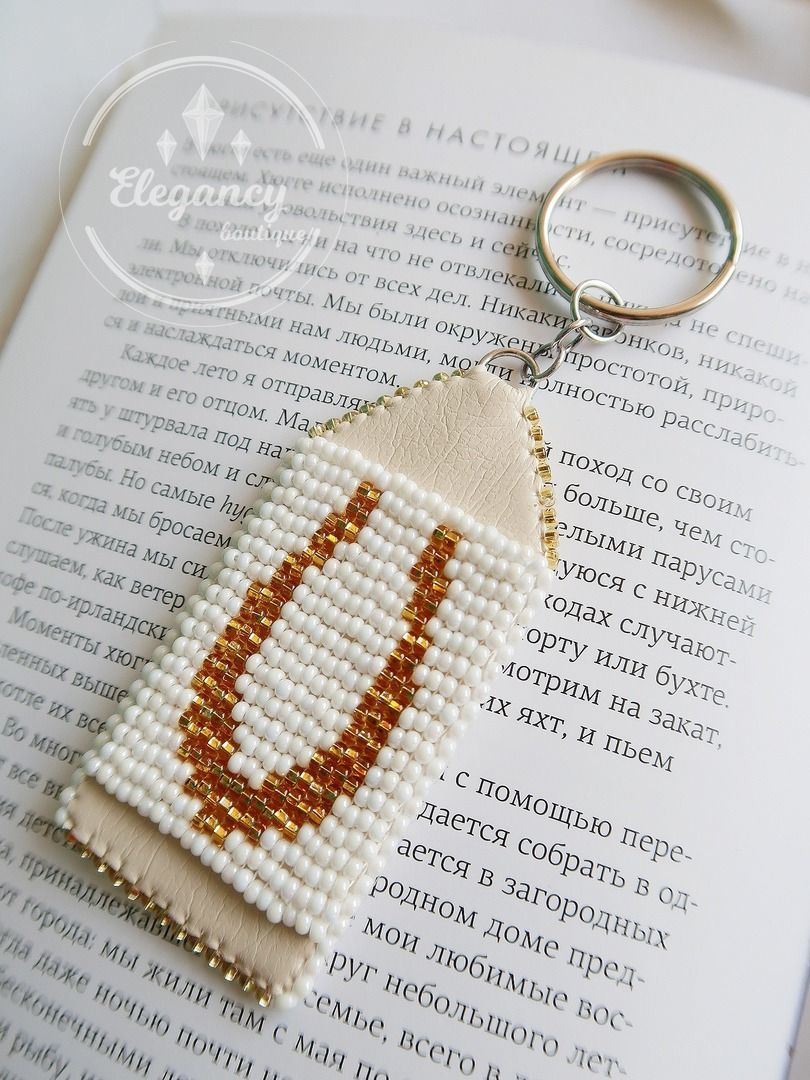 Keychain with a horseshoe 'for Luck', Key chain, St. Petersburg,  Фото №1
