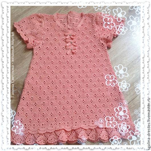 Одежда для девочек, ручной работы. Ярмарка Мастеров - ручная работа. Купить Вязаное детское платье для девочки Розовый ажур из хлопка. Handmade.