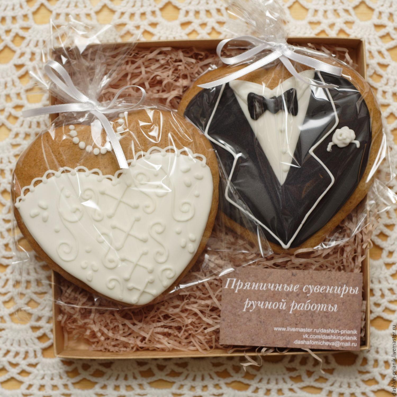 Заказать подарок на свадьбу