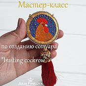 Материалы для творчества handmade. Livemaster - original item Master-class on creating with pendant with brush embroidery and handmade. Handmade.