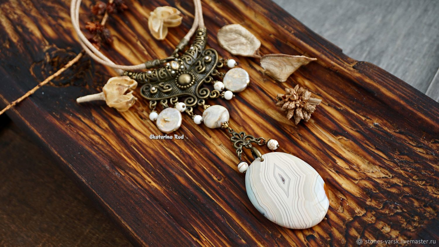 BOHO style necklace with agate pendant ' In the white castle', Jewelry Sets, Moscow,  Фото №1