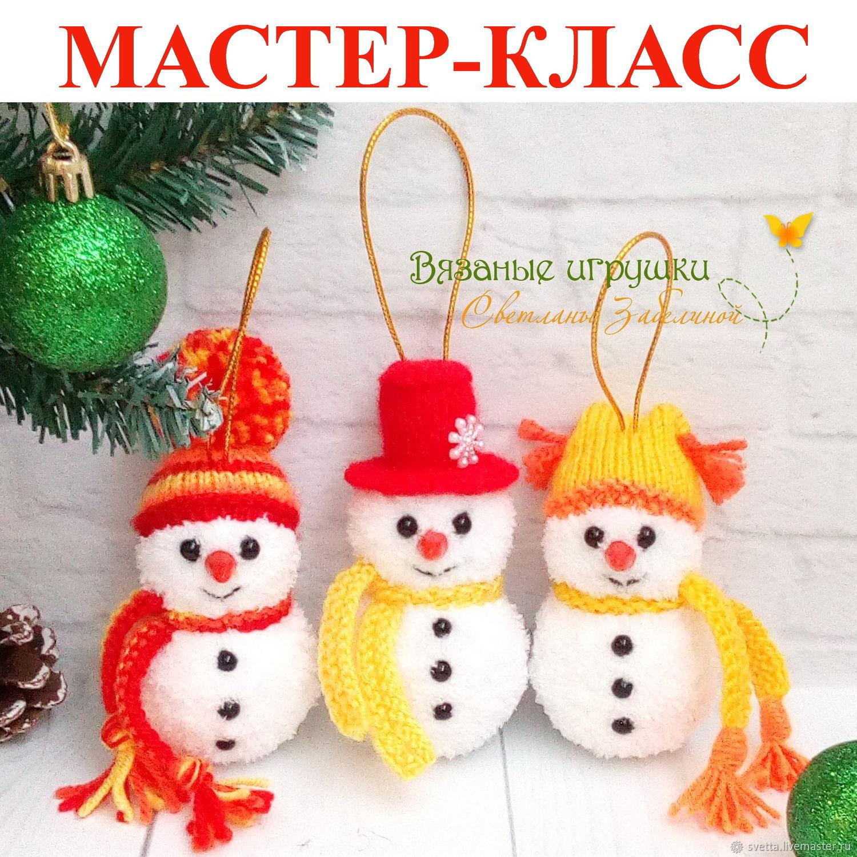 "Мастер-класс ""Снеговички"" (спицы), Курсы и мастер-классы, Анапа,  Фото №1"
