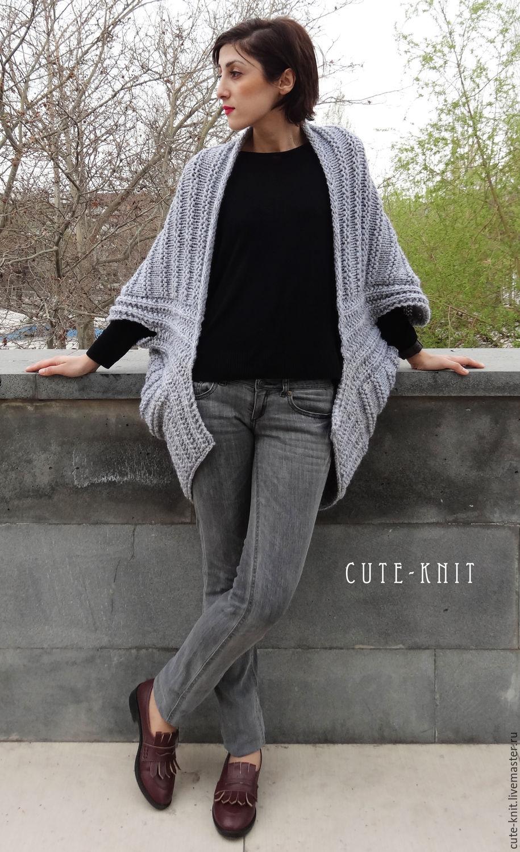 CUTE-KNIT NAT Onipchenko of Armormaster Buy grey chunky knit cardigan