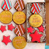 Сувениры и подарки handmade. Livemaster - original item Set cakes on February 23.Gingerbread Medal.. Handmade.