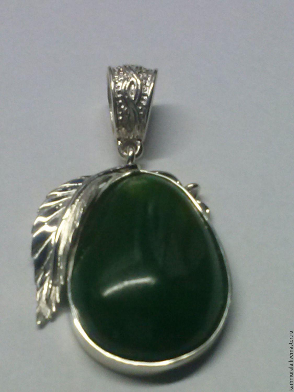 pendant jade, Pendants, Tomsk,  Фото №1