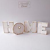 Для дома и интерьера ручной работы. Ярмарка Мастеров - ручная работа Буквы из дуба HOME. Handmade.