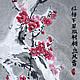 Картины цветов ручной работы. Ярмарка Мастеров - ручная работа. Купить Цветущая слива под снегом. Китайская живопись. Handmade.