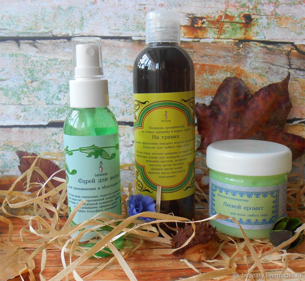 Полноценный набор для ухода за волосами: шампунь для любого типа волос, бальзам- кондиционер увлажняющий для любого типа волос и спрей для легкого расчесывания