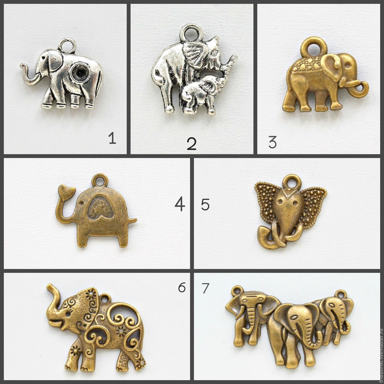 Подвески, объединенные темой `Слоны, слоники, слонята`. В ассортименте. Для колье, кулонов,браслетов, брошей. Можно использовать в качестве брелков, декоративных нашивок и т.д.