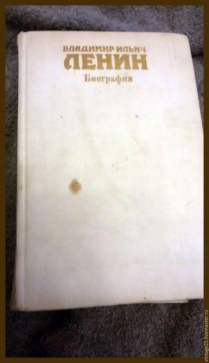 Винтажные книги, журналы. Ярмарка Мастеров - ручная работа. Купить Книга 1981 год Ленин биография. Handmade. Белый, ленин биография