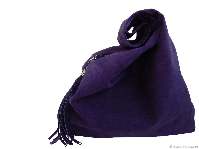 1cfe94191734 Женские сумки ручной работы. Ярмарка Мастеров - ручная работа. Купить 'Магия  фиолета' ...